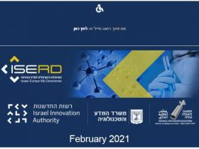 ISERD Newsletter February 2021