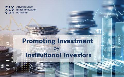 Institutional Investors in Israeli Tech sector
