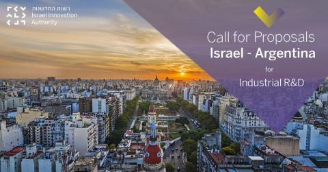 Israel-Argentina Call for Proposals