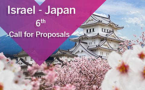 Japan-Israel call for proposals image