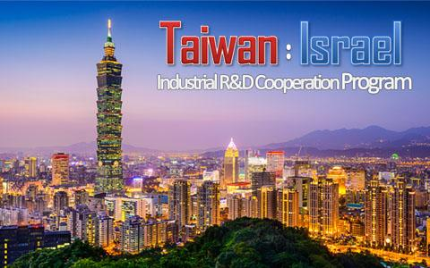 Taiwan-Israel joint project logo