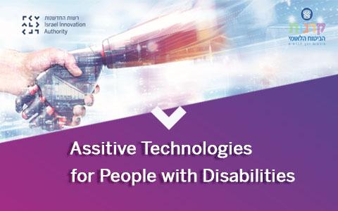 Assistive Technologies image